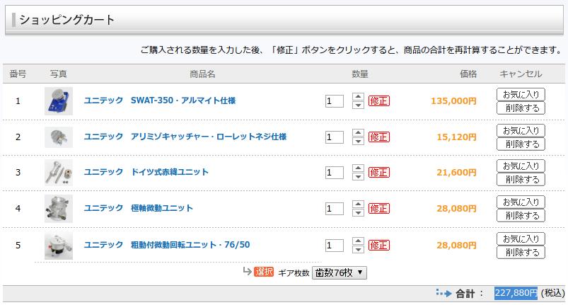 http://rna.sakura.ne.jp/share/SWAT-350-full-armed.png