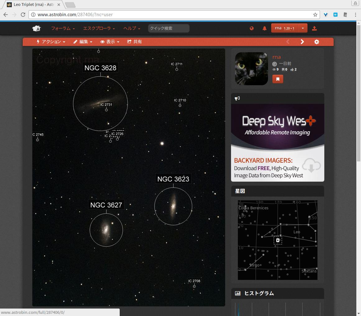 http://rna.sakura.ne.jp/share/astrobin-20170318/astrometry-overlay.png