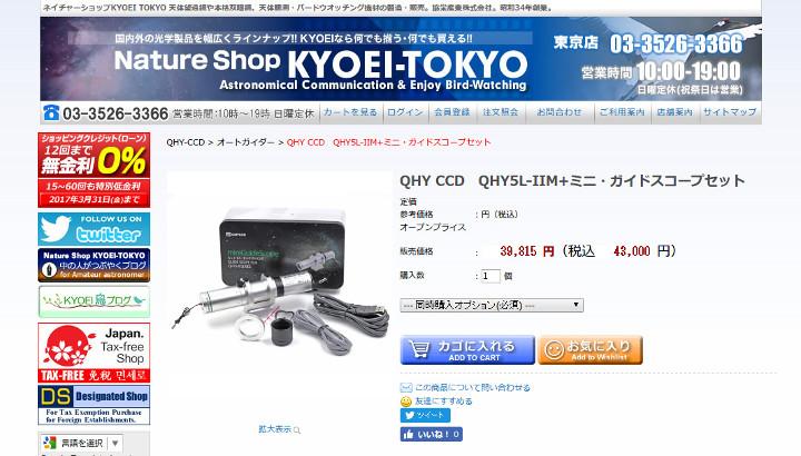 http://rna.sakura.ne.jp/share/kyoei-tokyo-000000007176.jpg
