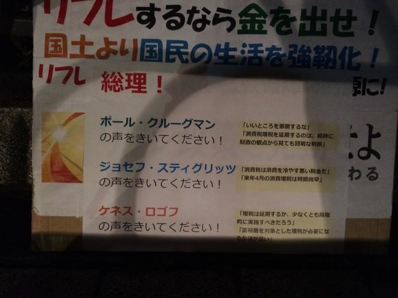 https://rna.sakura.ne.jp/share/diary/IMG_1839.JPG