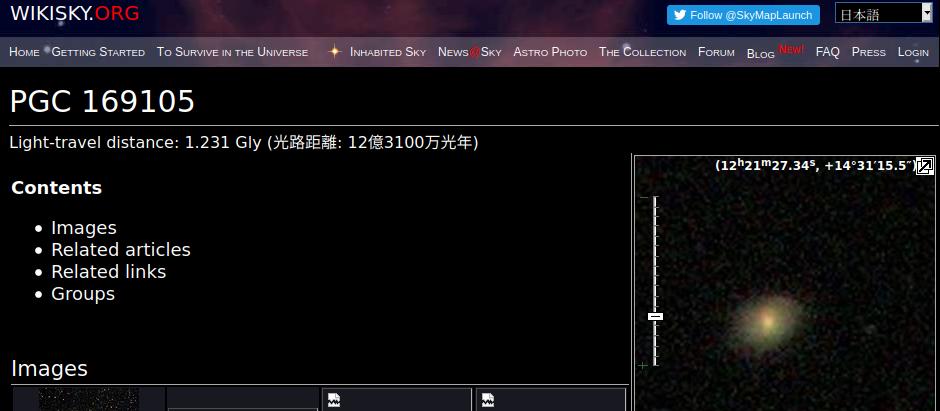https://rna.sakura.ne.jp/share/ltdv4wikisky-pgc169105.png