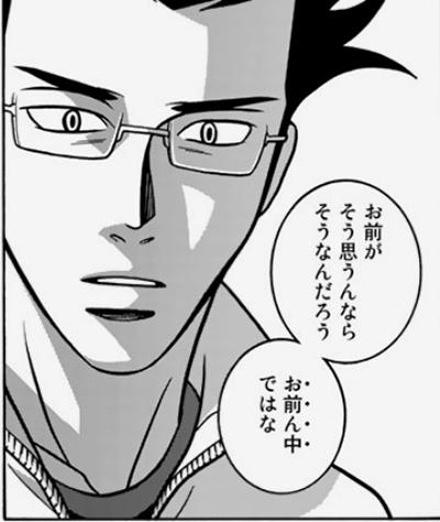 https://rna.sakura.ne.jp/share/omaegasouomounnara.png
