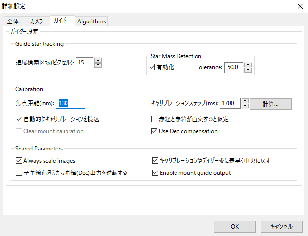 https://rna.sakura.ne.jp/share/phd2-20170313/PHD2-settings-guide.png