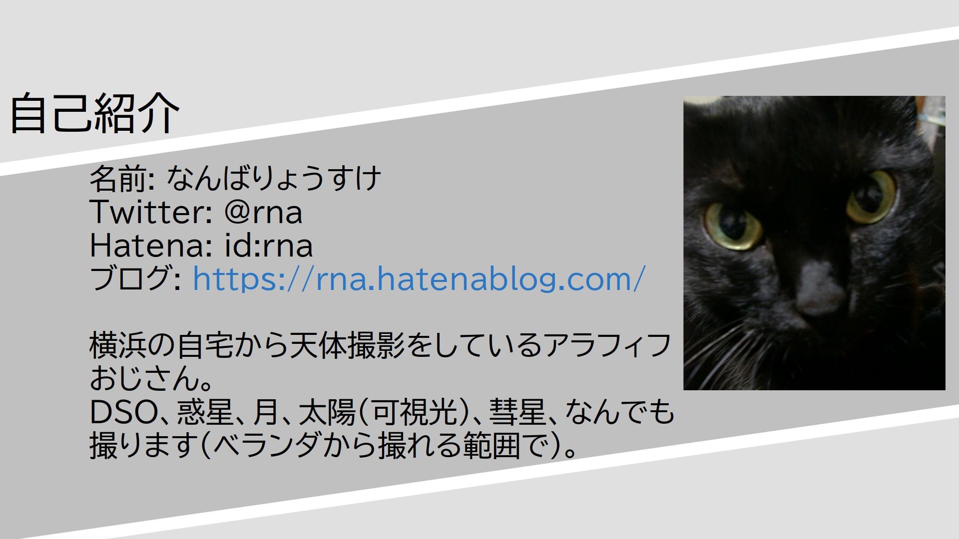 https://rna.sakura.ne.jp/share/tenkaichi-planet-nanba-20200607-01.jpg